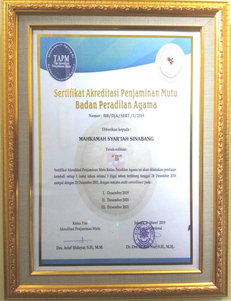 sertifikat APM